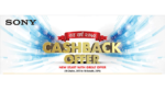 Sony Cash Back Offer: नव बर्ष २०७४, New Start with Great Offer