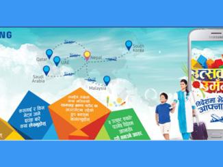 Samsung Dashain Offer