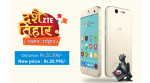 [Deal Alert] ZTE Blade S7 price slashed by Rs. 5,500 only/- as Dashain Offer.