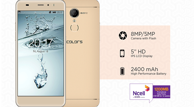 price of Colors S1 in Nepal