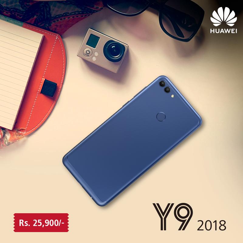 Huawei Y9 (2018) price in Nepal